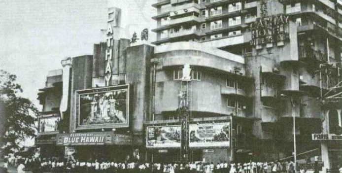 Cathay Movie Theater