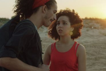 AS I OPEN MY EYES: Not Your Average 'Coming Of Age' Film