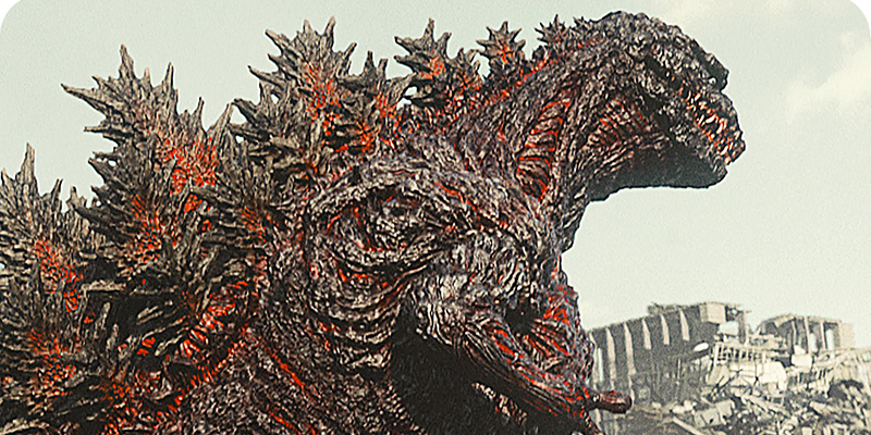 SHIN GODZILLA: An Ecological Parable Retold