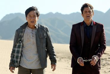 SKIPTRACE: Jackie's Finest Hour