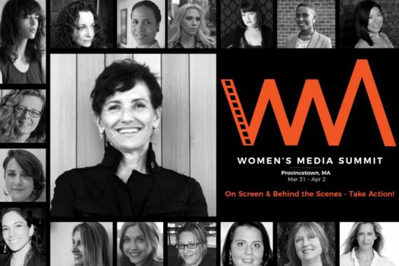 """""""If We Build It, They Will Come:"""" Looking Toward This Month's Women's Media Summit With Filmmaker & Activist, Maria Giese"""