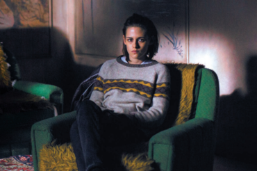 PERSONAL SHOPPER: A Techno-Gothic Puzzle That Demands Your Attention