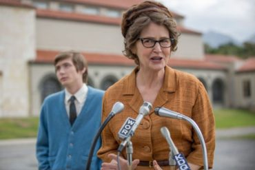 MOST HATED WOMAN IN AMERICA: No Room For Superlatives In Netflix's Mediocre Biopic