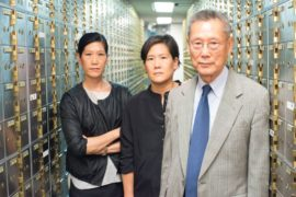 ABACUS: SMALL ENOUGH TO JAIL: The Film That Will Make You Empathize With A Bank