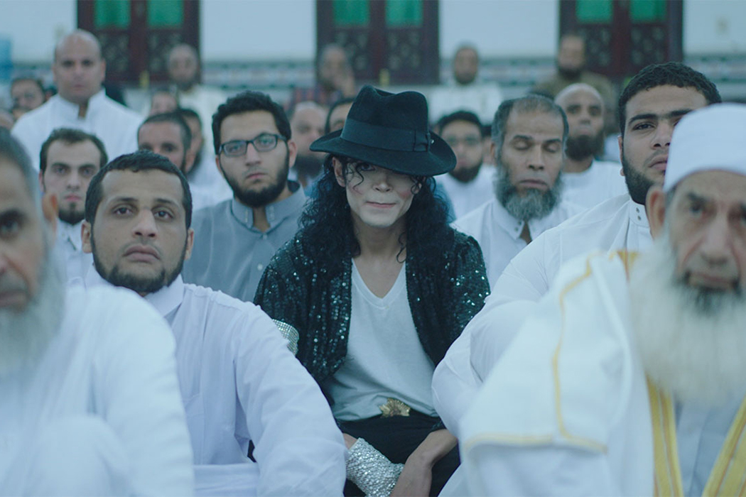 SHEIKH JACKSON: Imam In The Mirror