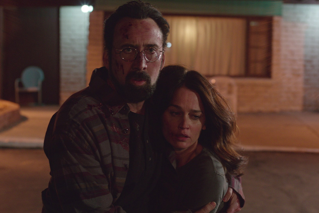 LOOKING GLASS: Cage And Tunney Can't Save This Mess