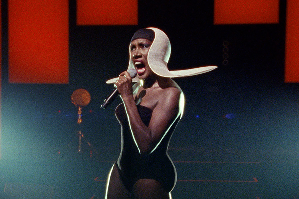 GRACE JONES: BLOODLIGHT AND BAMI: Portrait Of The Artist As An Uncompromising Queen