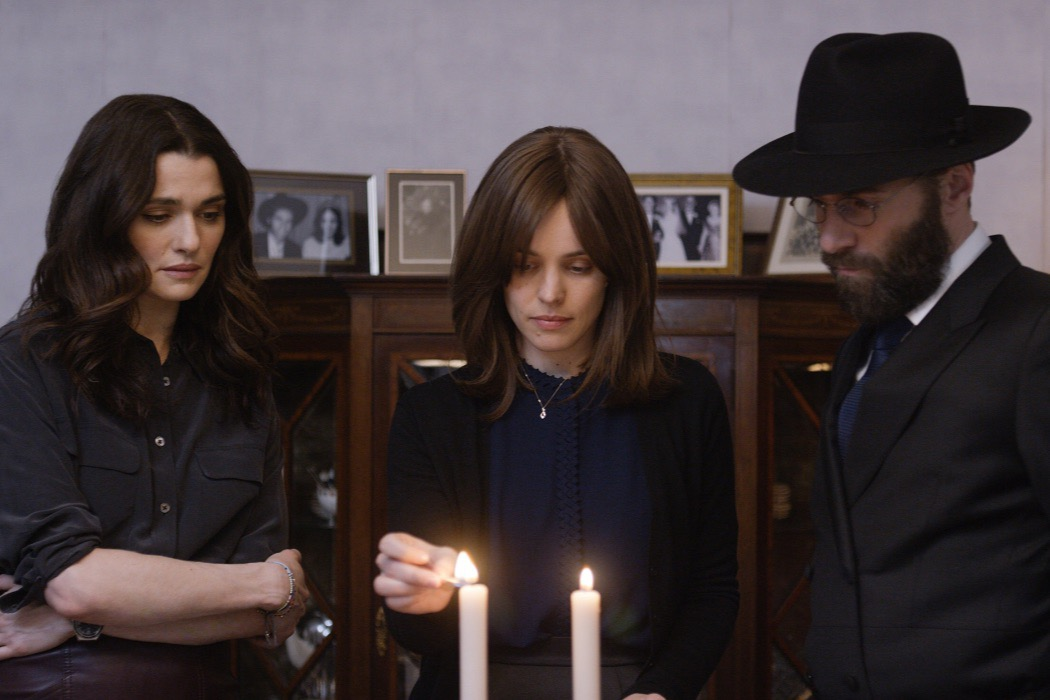 DISOBEDIENCE: Another Addition To Lelio's Interloper Cinema