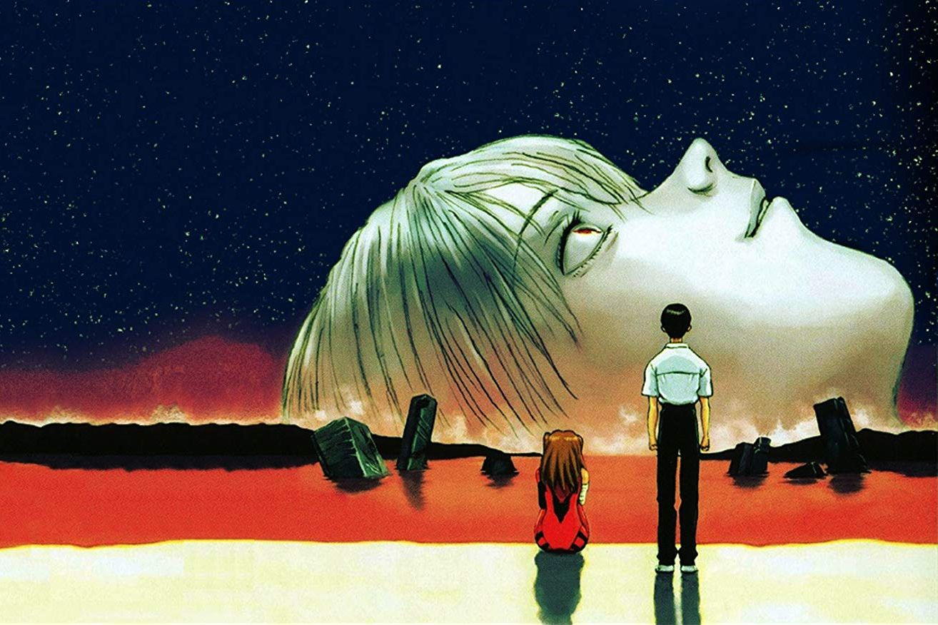 Mental Illness In The Movies: THE END OF EVANGELION   Film ...